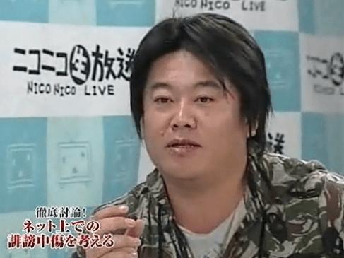 堀江貴文「検察が動いたのは、根拠のない中傷がきっかけだった」 – 徹底討論!ネットでの誹謗中傷を考える