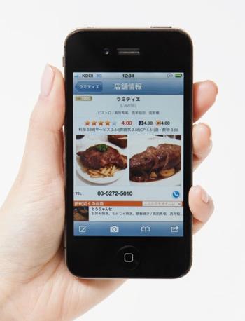 食べログの★は信用できるか? レビュアー取材から読み解く「食べログ」の正体と食文化への影響