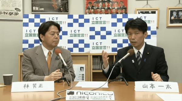 山本一太の「大臣vs大臣」 ゲスト:林芳正・農林水産大臣