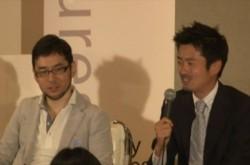 ミクシィ・川崎氏「トップの覚悟の浅さを下は見抜く」 – ITトップ企業が語る、強い経営チームの創り方