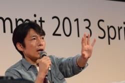 「日本企業はアマゾンやアップルの4倍不利」 GMO熊谷氏が指摘する、日本のビジネス制度の問題点とは?