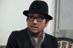 """家入一真を泊めてくれた人に、1日1万円""""払ってもらう""""!? 岡田斗司夫が提案する、新しいお金の生み出し方"""