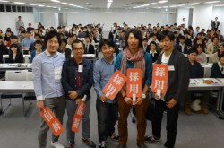 nanapi古川氏「変化に強い人しか生き残れない」 – 81起業家5名が語る、これからの働き方