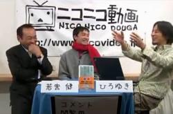 警察・政治家もズブズブ! ひろゆきらが語る、日本からパチンコがなくならないワケ