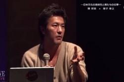 チームラボ・猪子氏「これから勝てるのは、再現性が低いことだけ」 均質化された世界における日本文化の価値とは?