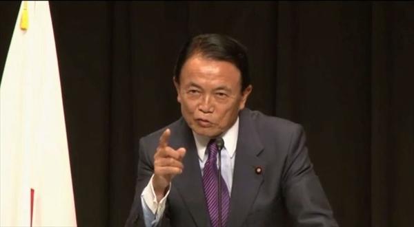 【全文】麻生太郎氏「イジメ発言」の真意は? 前日に語られた同内容のスピーチを書き起こし