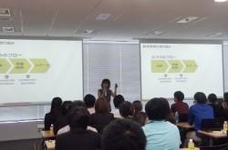 「会社にではなく、仕事に向き合え」 DeNA南場智子氏が語る、生き残れる人材の条件とは?