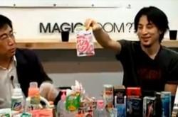 なぜサプリメントを「買ってはいけない」のか? ひろゆき氏らが暴く、健康食品7000億円市場のウラ側