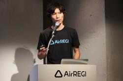 リクルートの「Airレジ」が1年で10万アカウントを突破! 新サービス「Airリザーブ」「Airウェイト」も – 記者発表全文