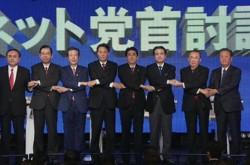 志位委員長「人類はいずれ社会・共産主義に進む」–ネット党首討論2014