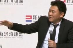 三木谷浩史氏「興銀を辞めて楽天を作ったけど、何がリスクなの?」 日本人は失敗を恐れすぎると苦言