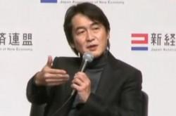 直近で最大の失敗はニコキャス–夏野剛氏、失敗力カンファレンスで「本当すみません」