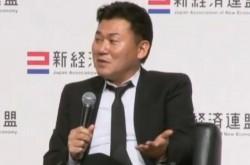 皆さん失敗しましょう、三木谷浩史氏「楽天は失敗経験者を積極的に雇っている」