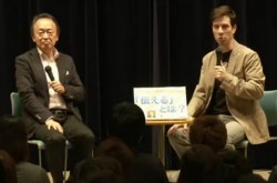 空気を読みすぎる日本人へ–池上彰×パックンが教える、嫌われない自慢の仕方