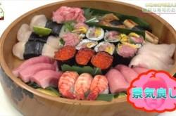 競艇場で釣った魚で寿司をにぎってみた、さてお味は…? バーグハンバーグバーグTV
