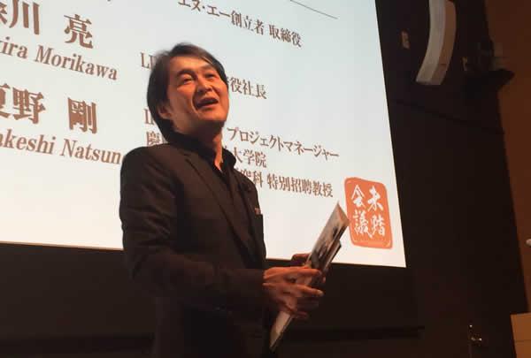 """夏野剛氏、人材育てても「Googleに就職しちゃうんじゃなぁ…」 才能を潰す""""日本のおっさん""""に苦言–未踏会議にて"""