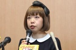 ろくでなし子氏「女性器をモチーフにした作品は、ワイセツではない」初公判意見陳述要旨(全文)