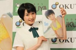 「はやく福田さんの作詞を見てみたい」Juice=Juice・宮本佳林が2nd写真集発売イベントでトーク