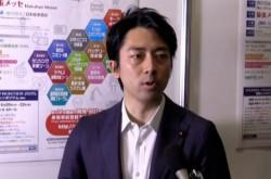 【全文】規制ありきではイノベーションは生まれない–小泉進次郎氏がドローン活用の方向性を明言