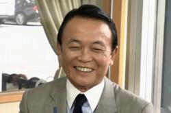 「アニメを理解できない議員が大勢いる」 麻生太郎氏の魅力が伝わってくる発言集