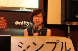 南場智子氏「できる奴ほど全く空気を読まない」 DeNAとLINEに共通するユーザー目線のガチ文化とは?