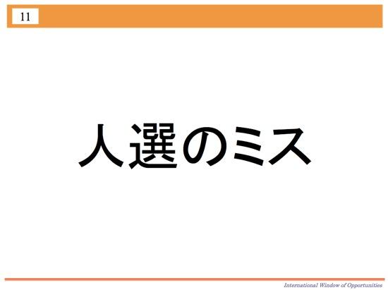 th_スクリーンショット 2015-07-27 18.41.54