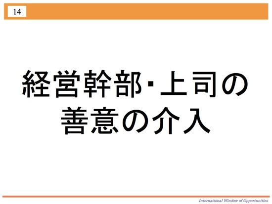 th_スクリーンショット 2015-07-27 18.42.21