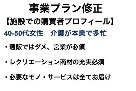 th_スクリーンショット 2015-07-28 17.31.57