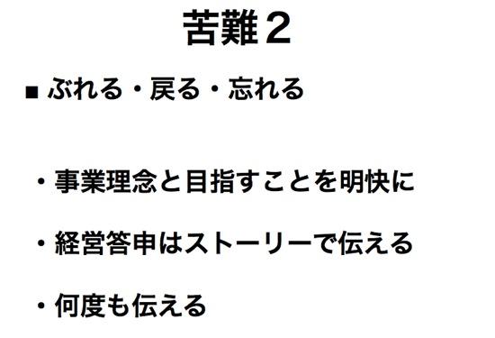th_スクリーンショット 2015-07-28 17.33.30