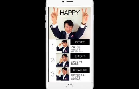 th_[102]HAPPY 画像