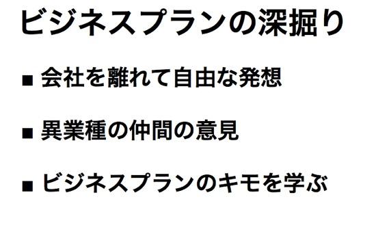 th_スクリーンショット 2015-07-28 17.29.26