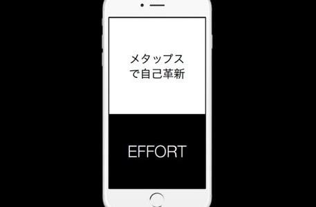 th_[96]EFFORT 画像