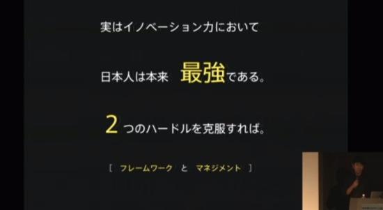 th_スクリーンショット 2015-07-27 14.48.53