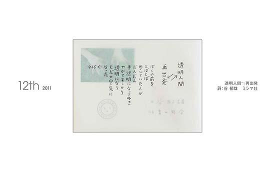 aoyama013