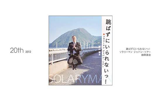aoyama021