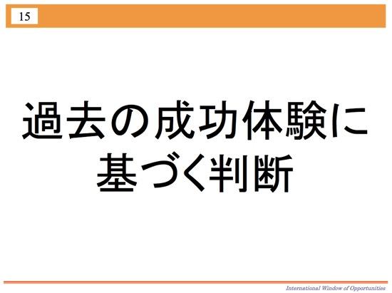 th_スクリーンショット 2015-07-27 18.42.30