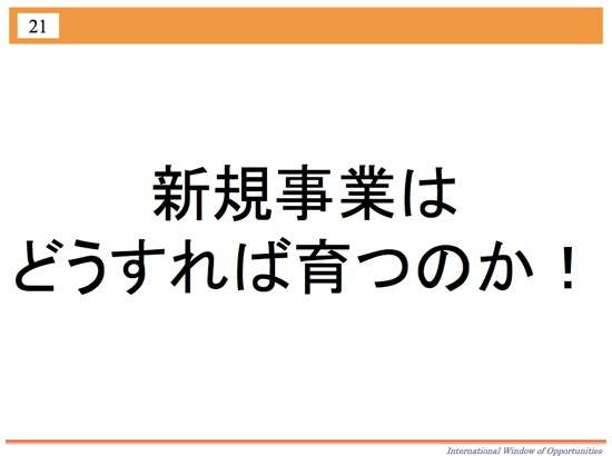 th_スクリーンショット 2015-07-27 18.43.27