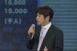 「不登校生は日本の潜在的な財産」DWANGO川上氏が語るデジタル時代の適性とは