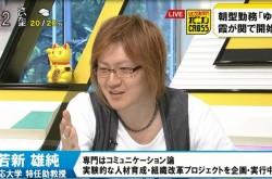 「残業よりも午前の仕事を禁止すべき」 朝型勤務が日本人に向かない理由とは