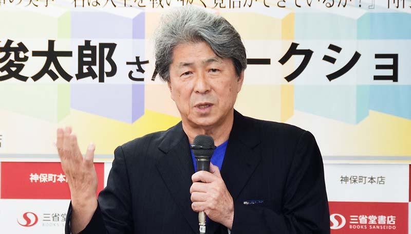 「努力はしなくていいですよ」鳥越俊太郎氏が人生で大事な3つのことを語る