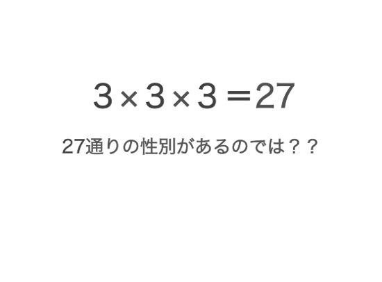 th_スクリーンショット 2015-08-12 21.50.09