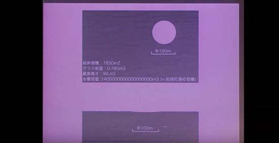 gazou-07