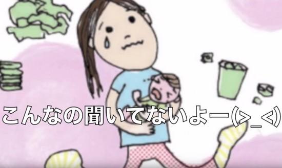 2015-09-19_150845