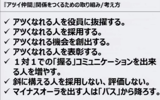 2015-09-30_103800