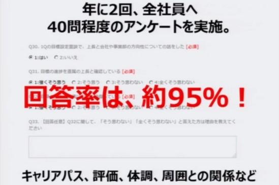 2015-09-30_103835
