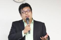 「投資は知的でおしゃれ」ひふみ投信・藤野氏が講演