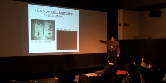 The mystery of sleep Masashi Yanagisawa TEDxTsukuba_gazou10