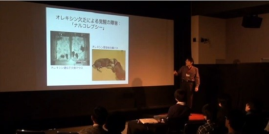 The mystery of sleep Masashi Yanagisawa TEDxTsukuba_gazou12_1