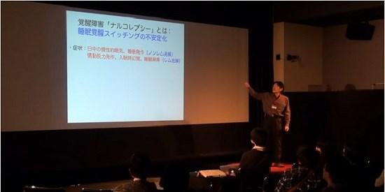 The mystery of sleep Masashi Yanagisawa TEDxTsukuba_gazou13_1