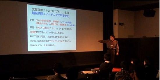 The mystery of sleep Masashi Yanagisawa TEDxTsukuba_gazou14_1